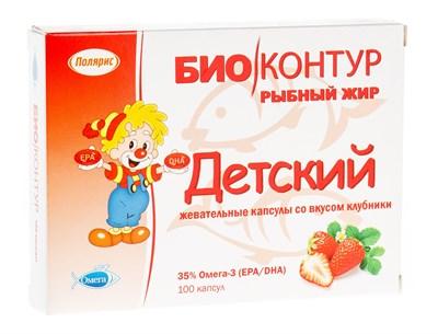 Детский рыбный жир со вкусом клубники - фото 4834