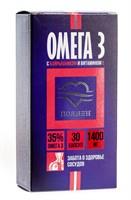 Омега-3 Полиен с боярышником и витамином Е