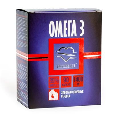 Омега-3 35% Полиен  №90