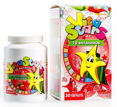 Мультивитаминный комплекс VitaStars 10 витамин со вкусом клубника - фото 4829