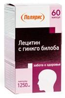 Лецитин с экстрактом гинкго билоба