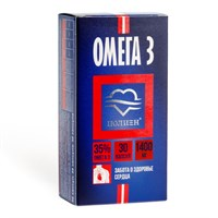 Омега-3 35%  Полиен № 30