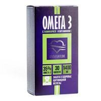 Омега-3 Полиен с ламинарией и витамином Е